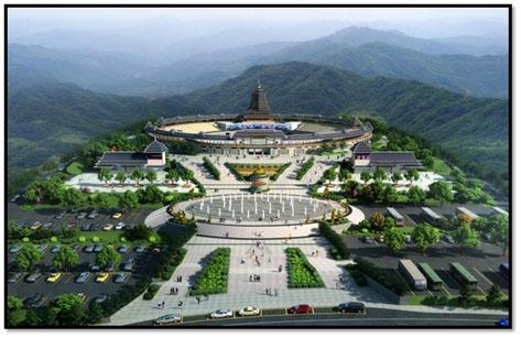 湖南风景园林学会logo