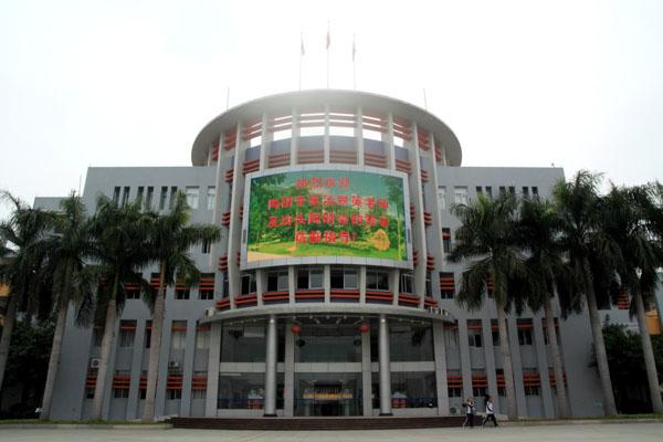 揭阳华侨中学--LED大屏幕