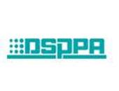 DSPPA 迪士普 公共广播