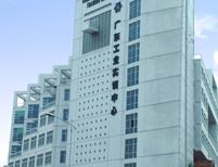 广东技师学院--工业实训中心