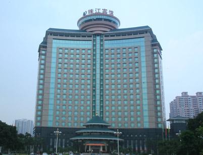 广州珠江宾馆 ★★★★★