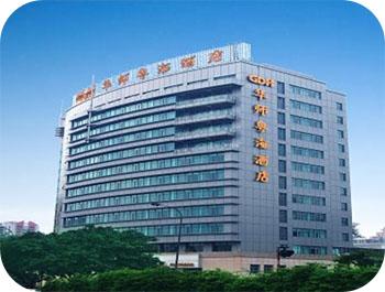 华师粤海酒店 ★★★★