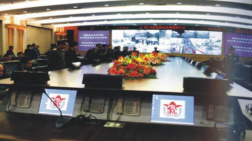 广州市公安局指挥调度大厅