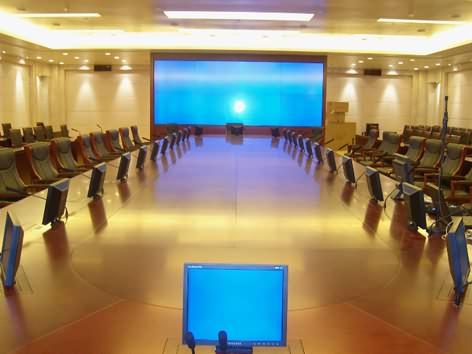 广州市委常委会议厅