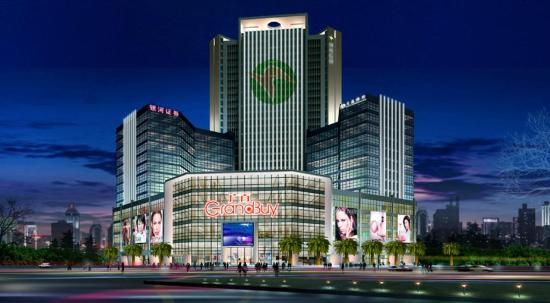 和丰国际酒店★★★★